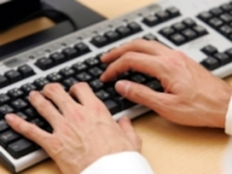 パソコンで預金管理・送金等が出来るネットバンキング
