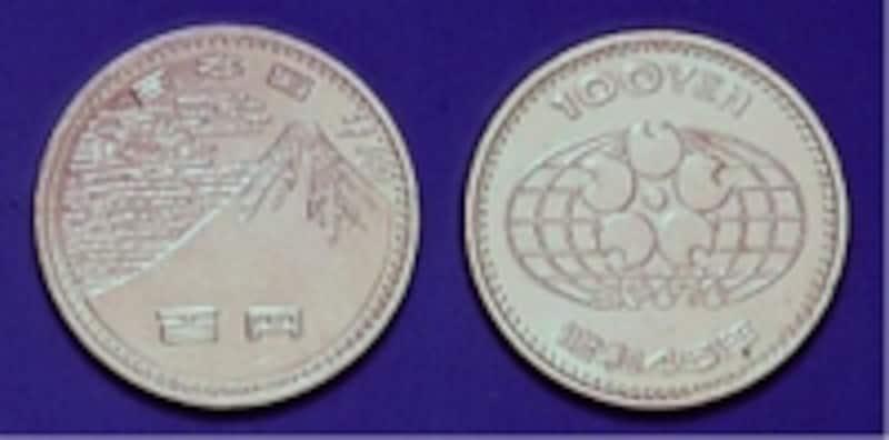 日本万国博覧会記念100円白銅貨