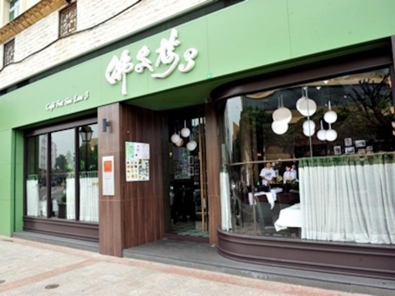 定番のアフリカンチキンやダックライスが人気の老舗マカオ料理店「佛笑樓3」