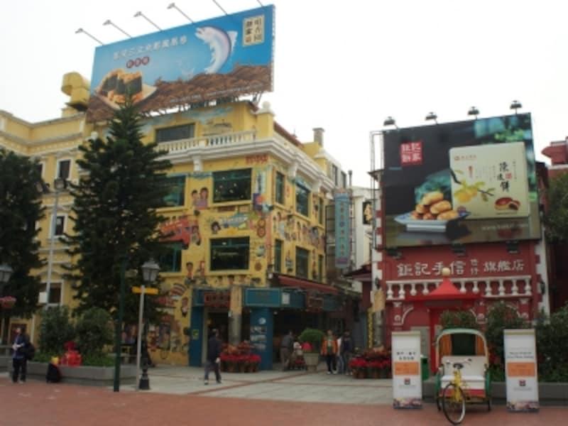 タイパビレッジの中心「官也街」入口