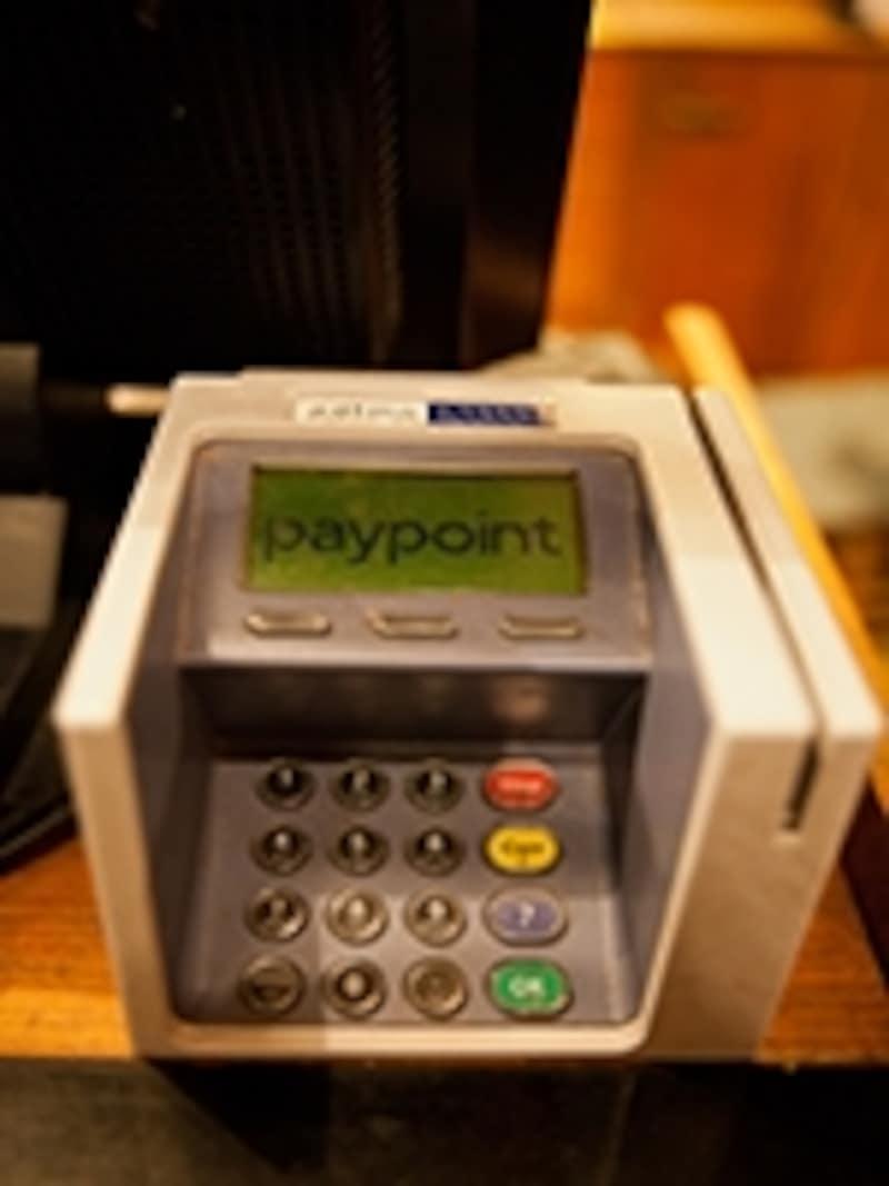 ノルウェーでクレジットカード