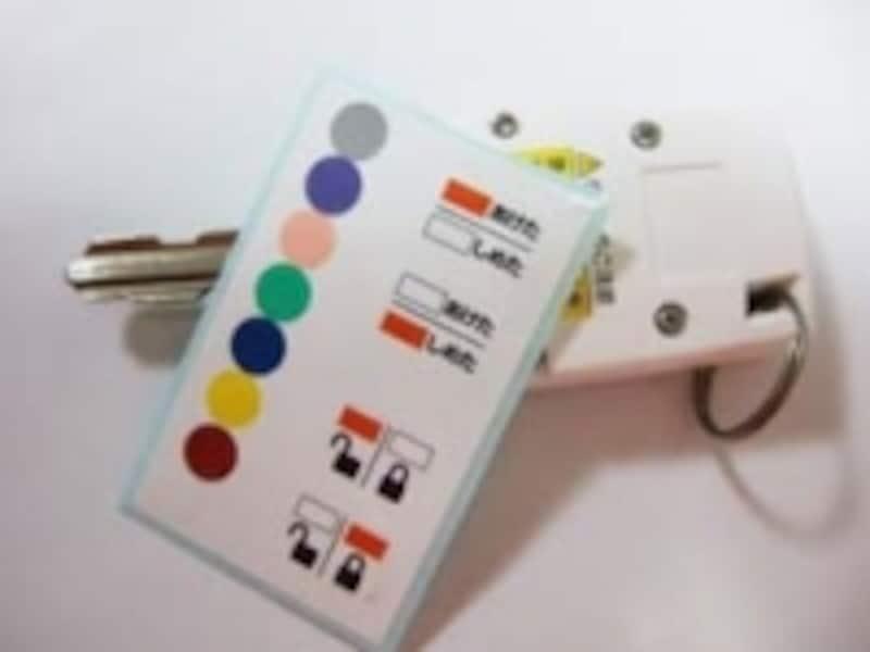 どちらの色が鍵をかけた色か記録