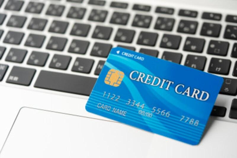 通販、ネットショッピングのトラブルと対処法クレジットカードの不正利用は犯罪