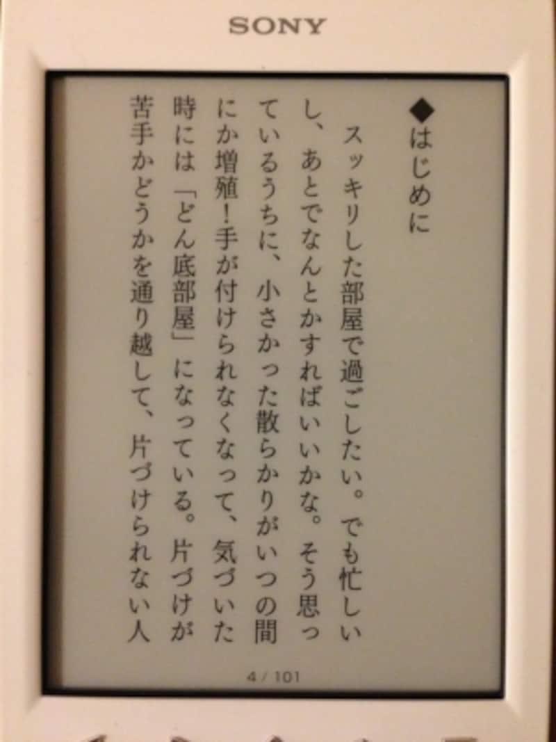 電子書籍例
