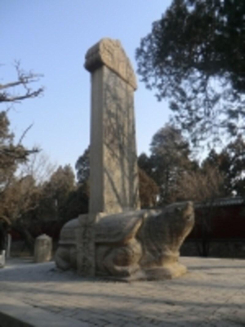 岱廟で最大の「宣和重修泰岳廟記碑」