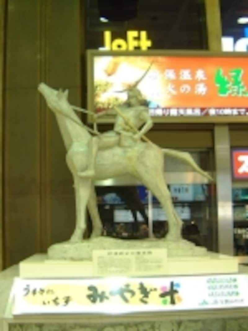 仙台駅構内にあった伊達政宗の騎馬像
