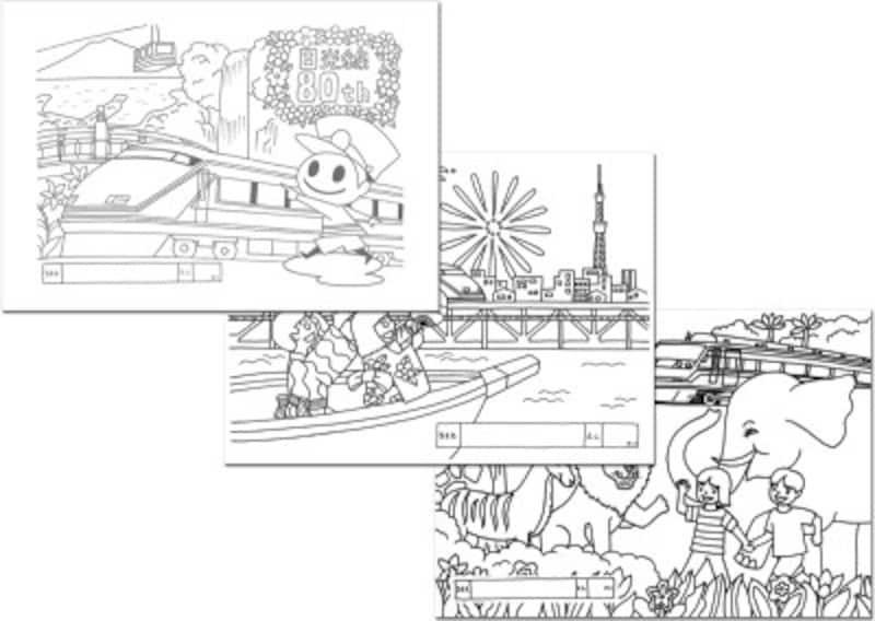 電車ぬりえ塗り絵無料ダウンロード 東武鉄道マンスリーとーぶ