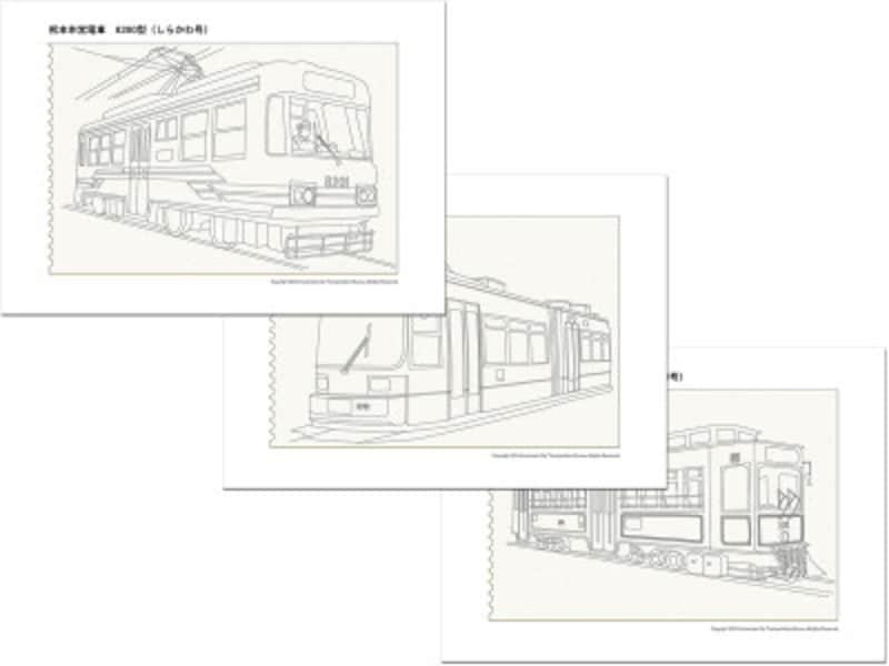 電車ぬりえ塗り絵無料ダウンロード 熊本市交通局子どもコーナーぬりえ