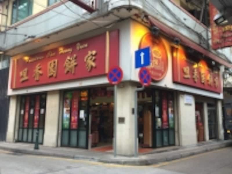 創業の地、福隆新街にある店舗