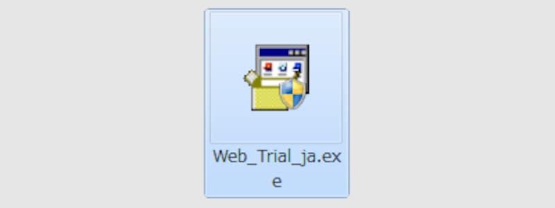 ダウンロードできた「MicrosoftExpressionWeb4」インストール用のファイル