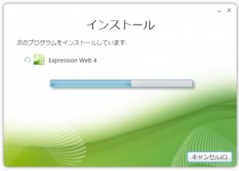 MicrosoftExpressionWeb4のインストール完了を待つ