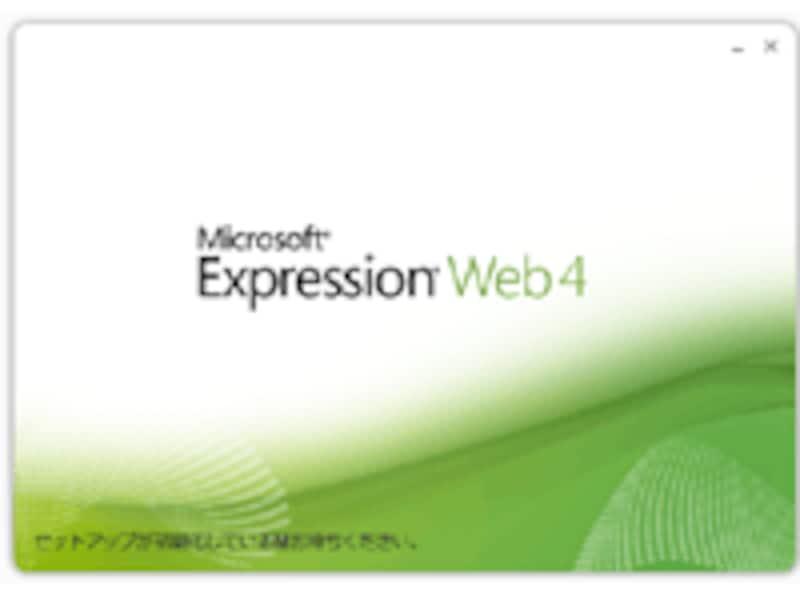 セットアップはすべて日本語