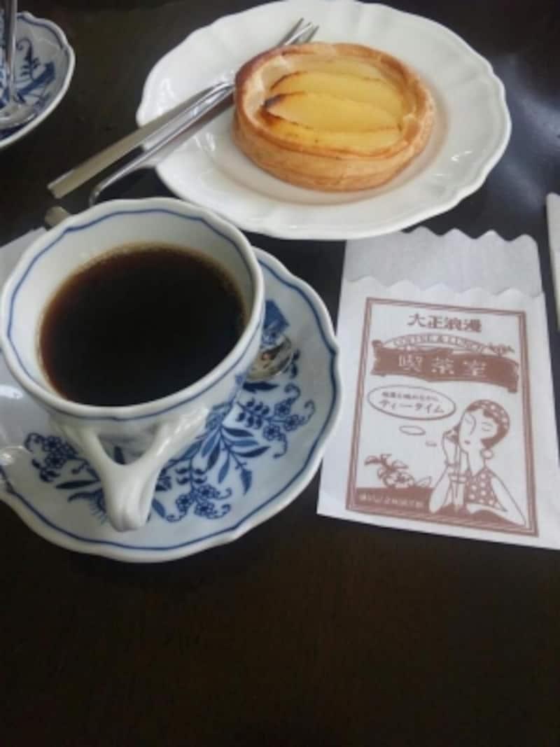 珈琲の街でも知られる弘前