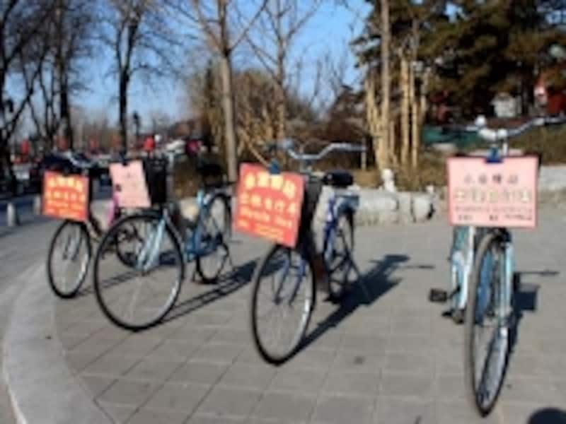 北京・后海「レンタサイクル」