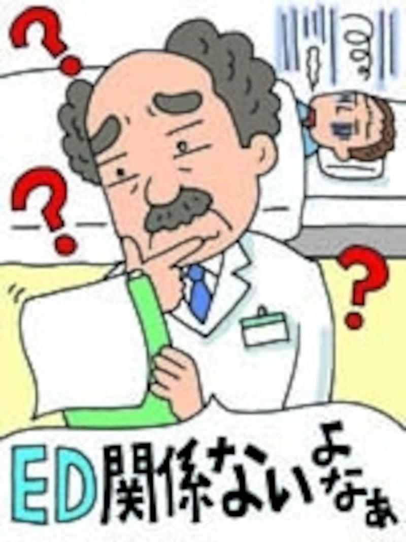 ED治療にはまったく関係ない成分を含む偽造薬で健康被害を受けることも