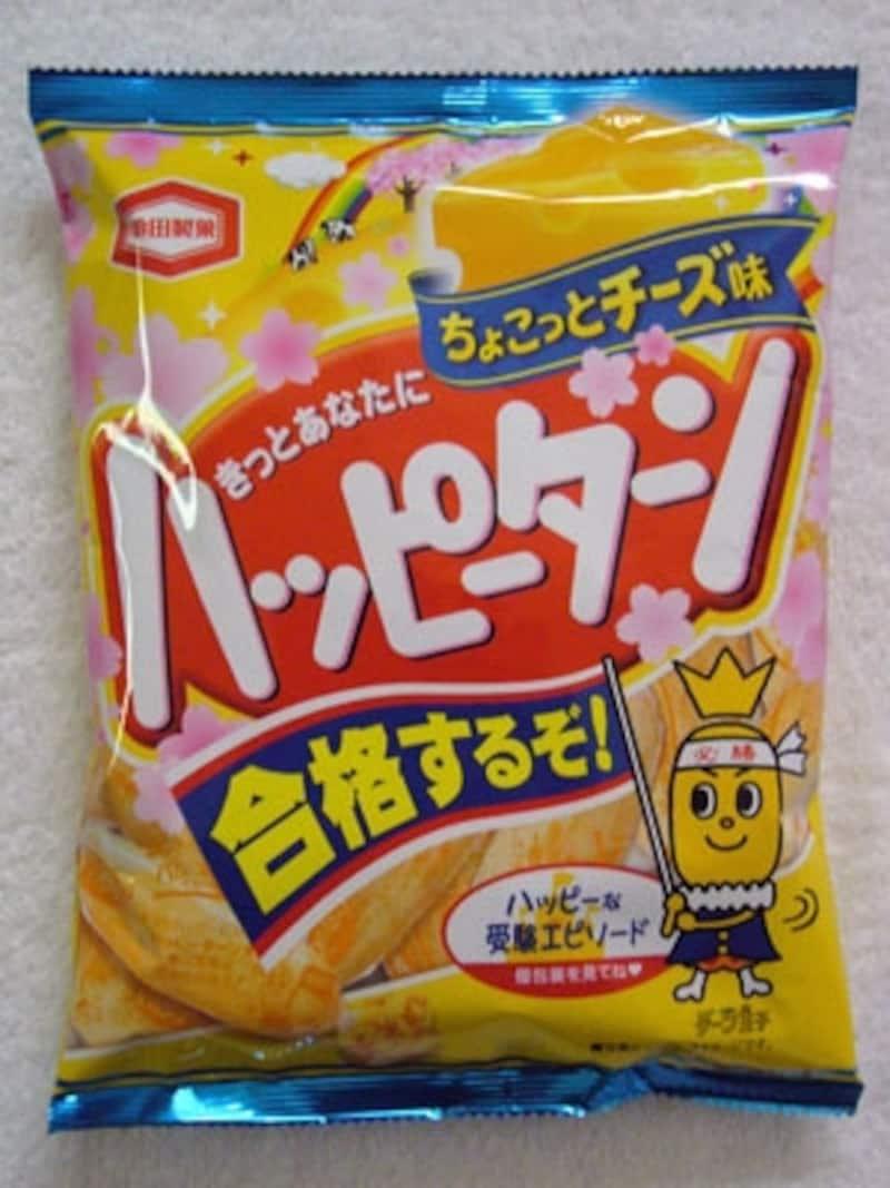 亀田製菓ハッピーターン