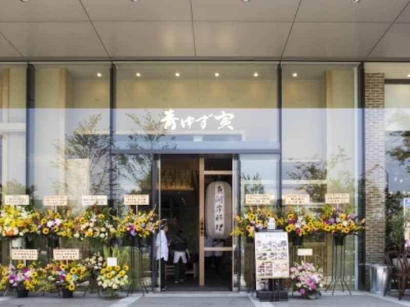 場所は2017年6月にオープンした横浜野村ビル1階(2017年6月16日撮影)