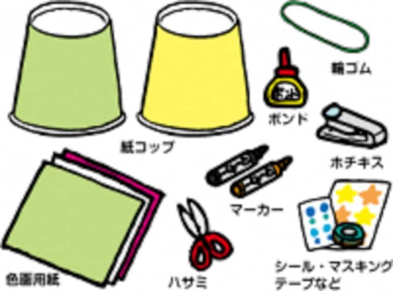 紙コップで簡単!跳ねるカエルのおもちゃの材料