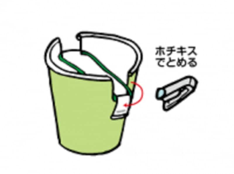 紙コップで簡単!跳ねるカエルのおもちゃの作り方 手順2