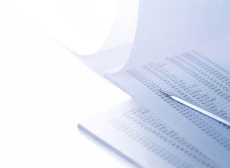 書面にすべき書類
