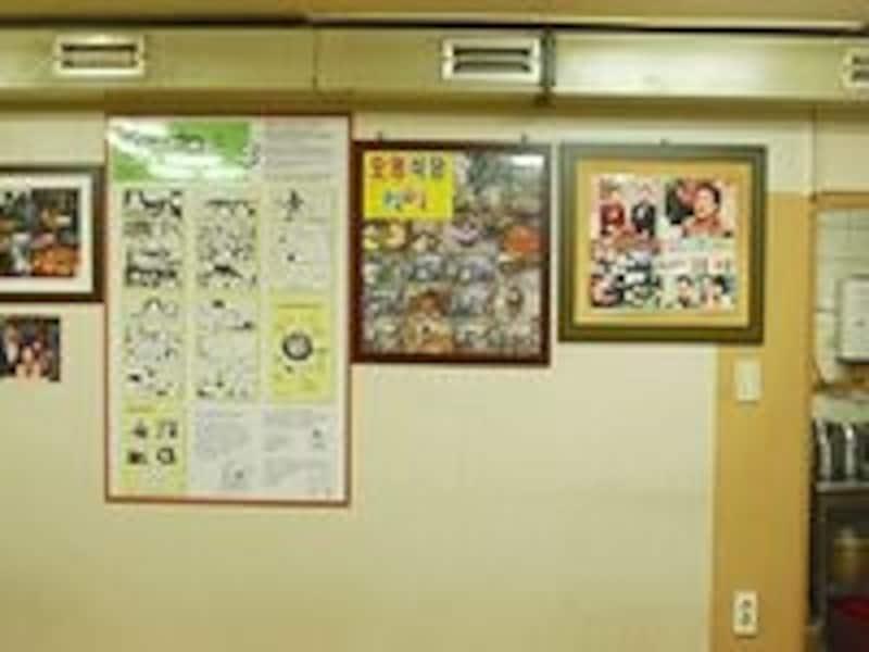 マンガ「食客」の中でオデン食堂が登場するページなどが飾られています