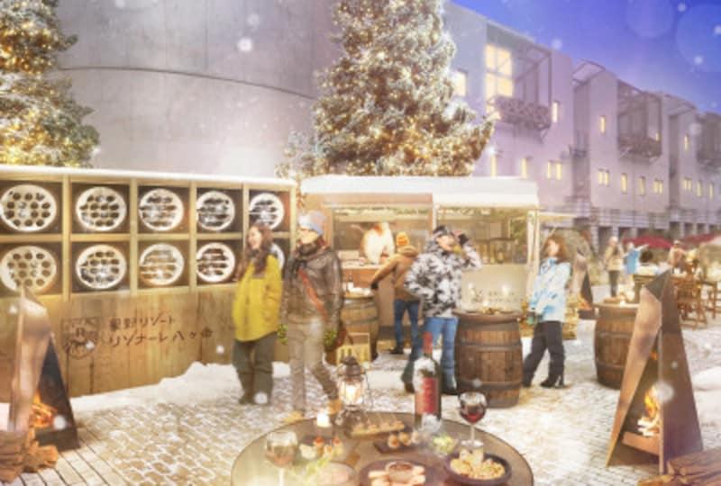 雪室ワインバル