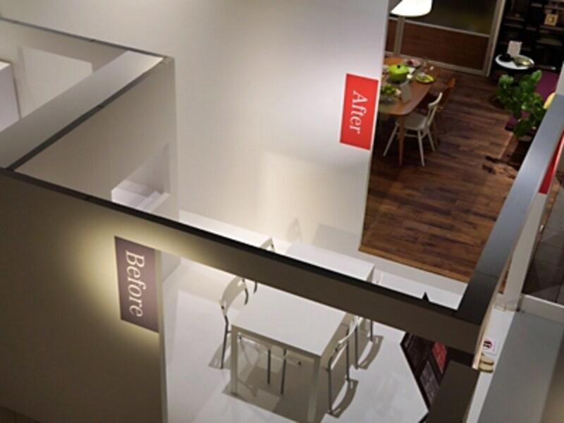 ガイドYuuが展示監修を行った、リフォームのビフォー・アフター実物大展示イベント「リライフのすすめ」