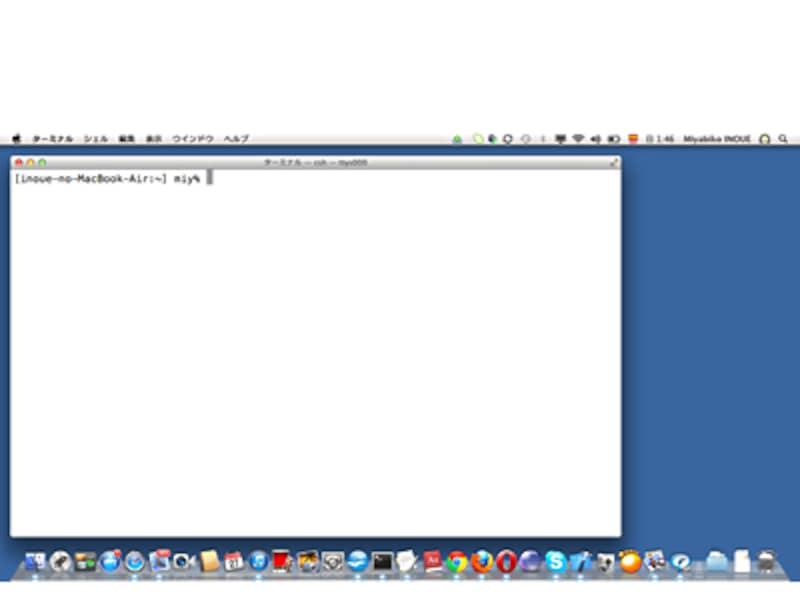 Macの「ターミナル」画面