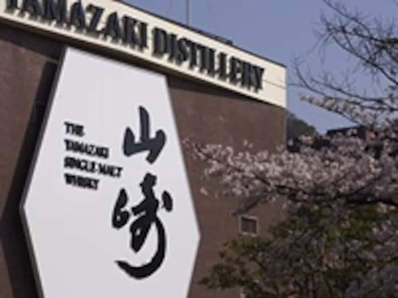 桜咲く山崎