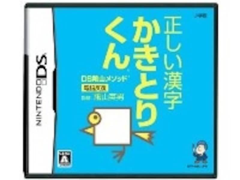 漢字の書き順が学べるDSソフト、その名も「かきとりくん」(小学館より)
