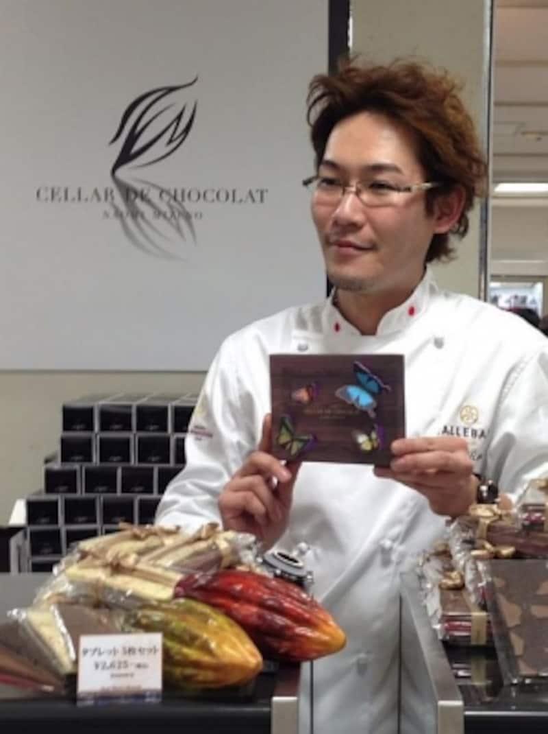 水野直己シェフによる「CELLARDECHOCOLAT(セラー・ド・ショコラ)」のショコラは、東京の「サロン・デュ・ショコラ」でも大人気
