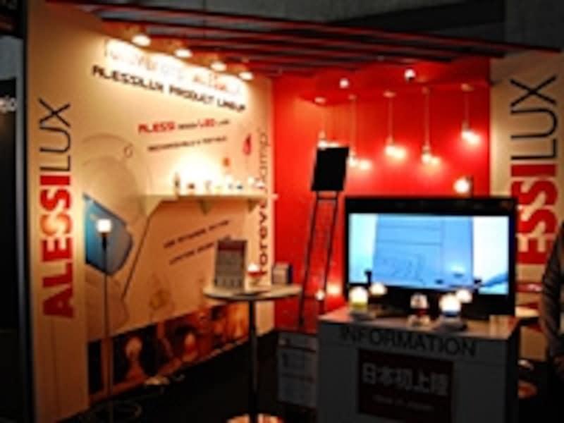 第1回東京照明デザイン展