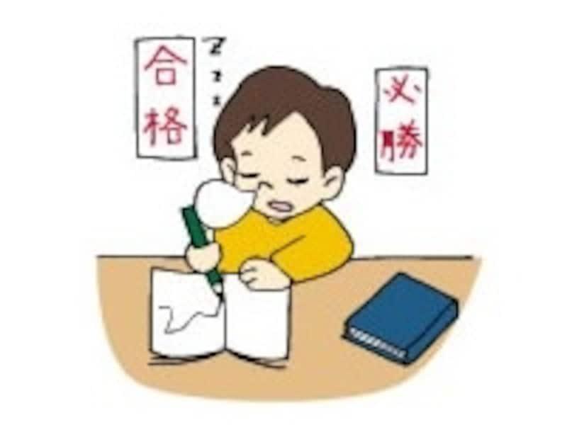 子どものやる気をなくさせる最強の言葉は「勉強しなさい」