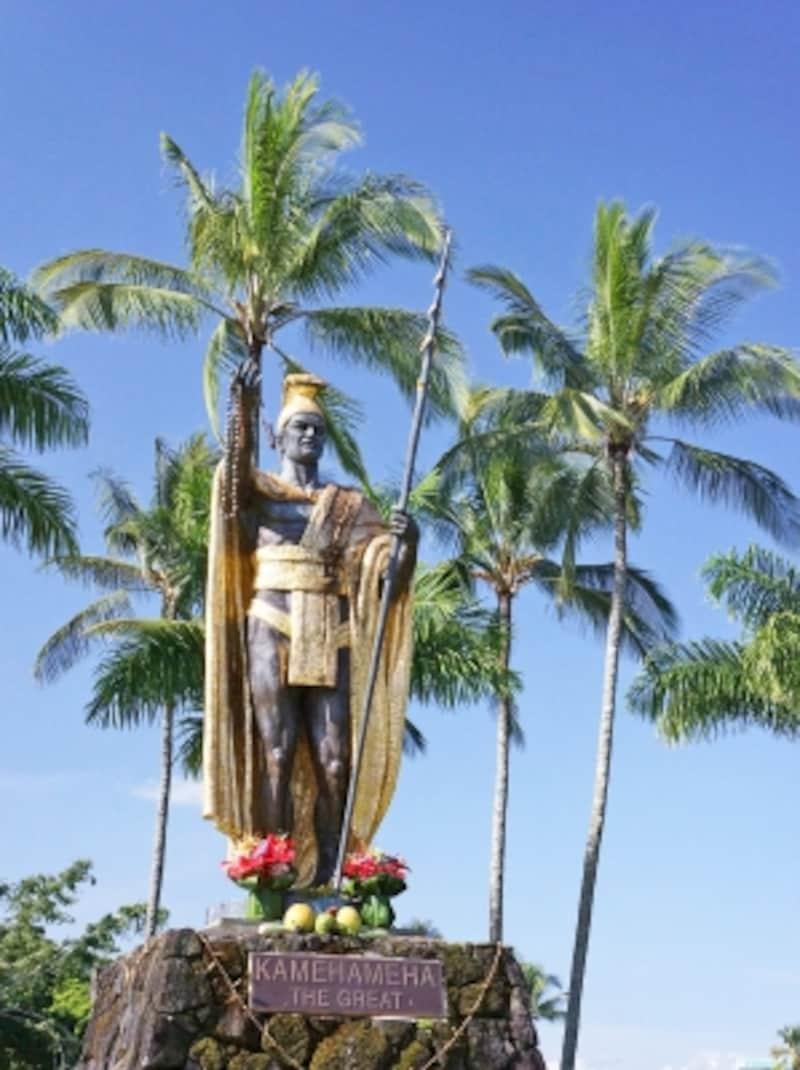 ハワイ島ヒロに立つ、4体目のカメハメハ大王像