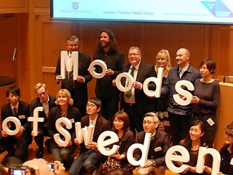 MoodsofSweden