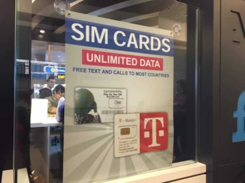 2種類のSimカードを販売中