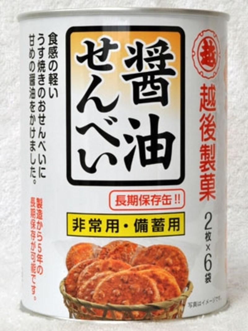 越後製菓醤油せんべい