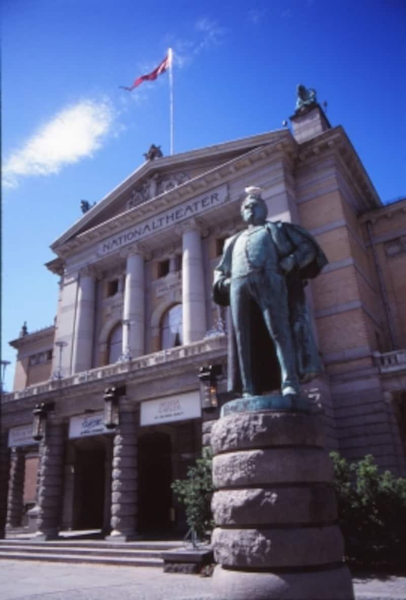 オスロの国立劇場