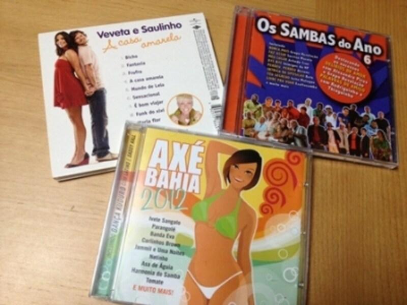 ブラジル音楽のCD