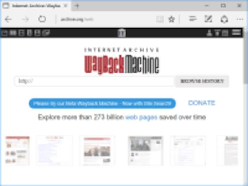 配布サイトが閉鎖されても、InternetArchiveには残っている