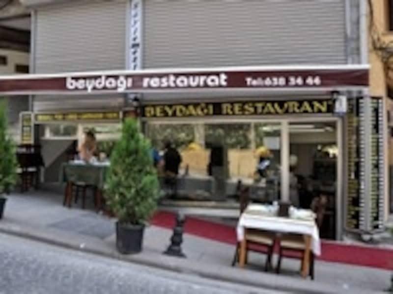 ベイダーウレストラン
