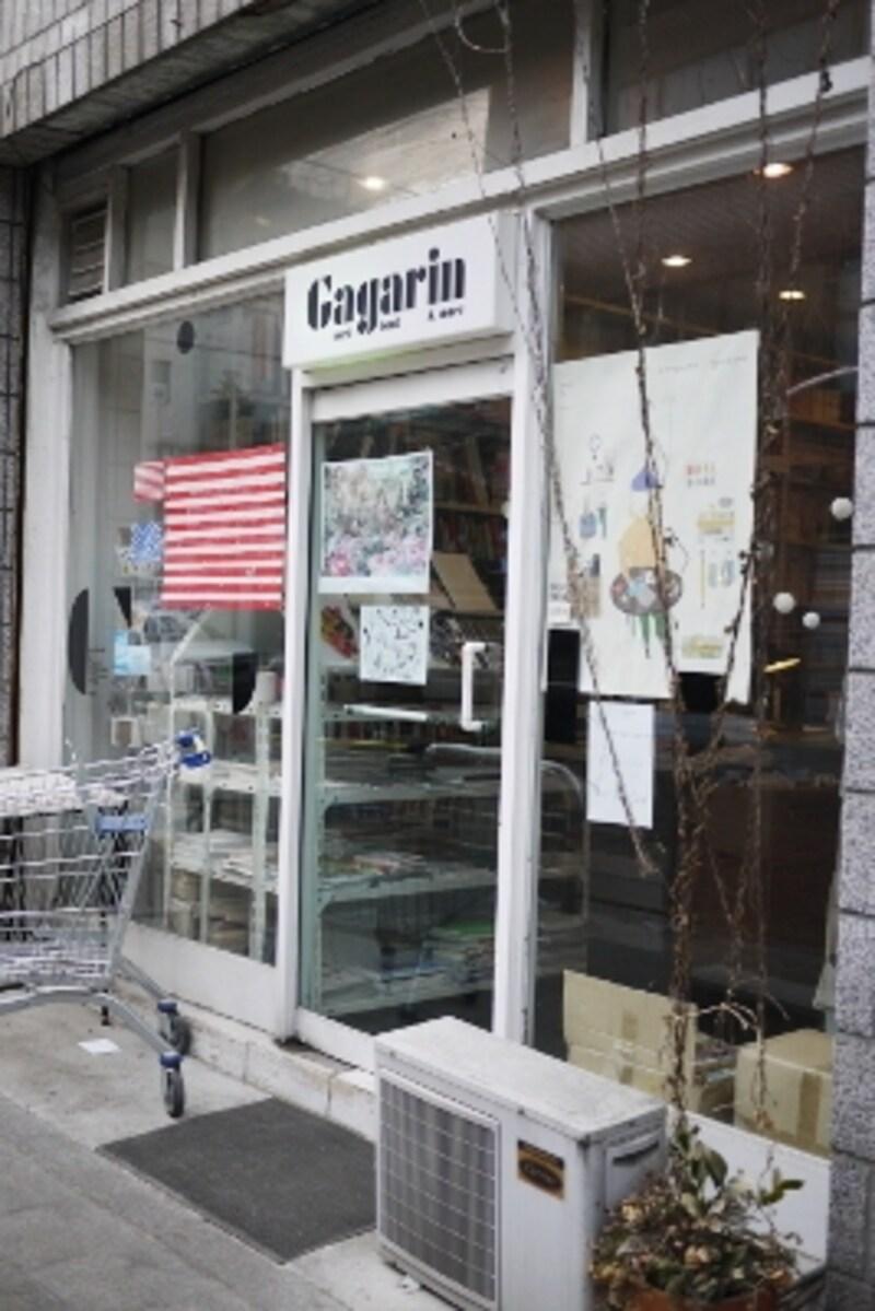 カフェ「Gagarin」