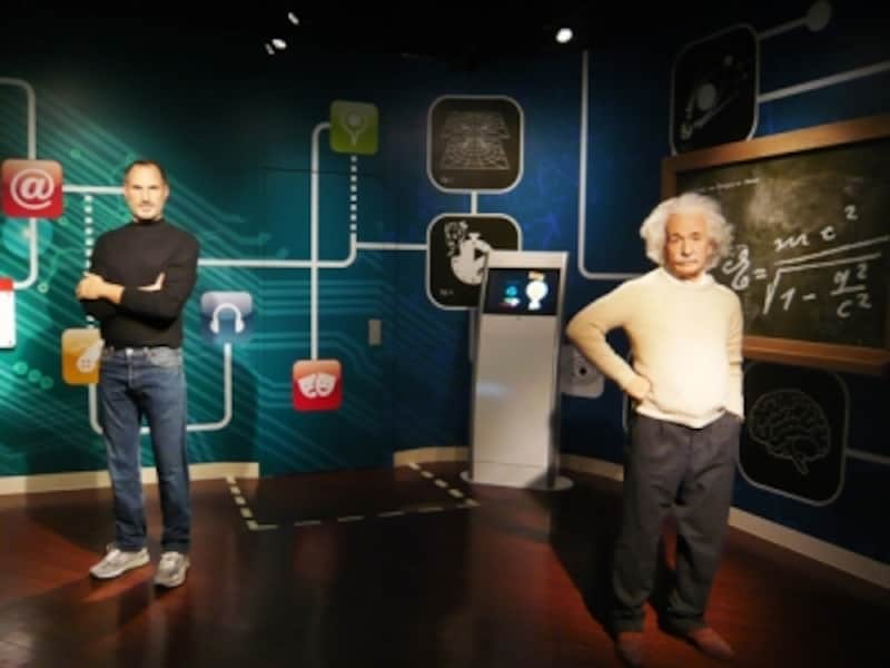 アインシュタインとスティーブ・ジョブス