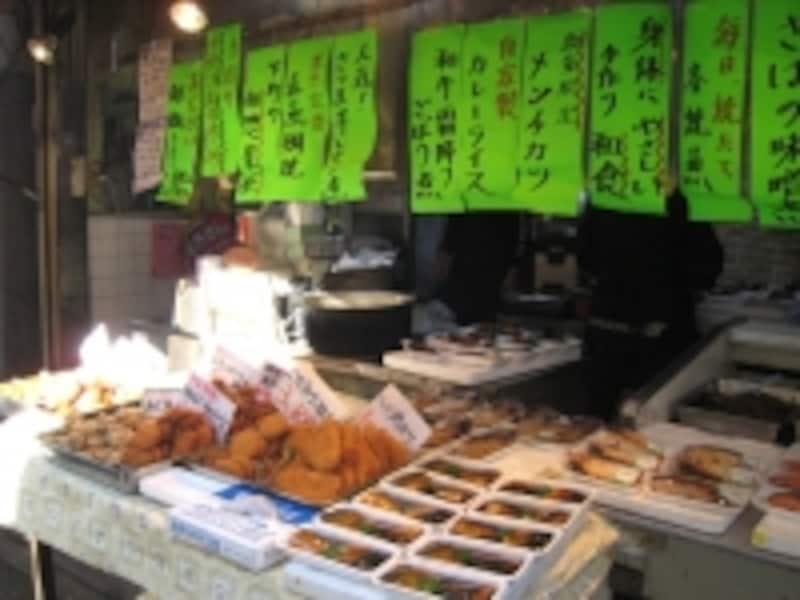 三河島の商店街