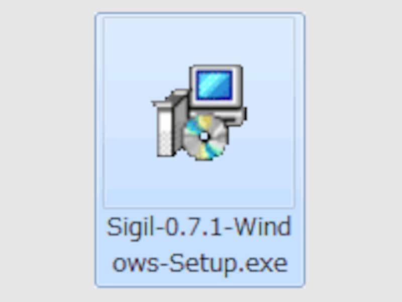 「Sigil」のセットアップファイル