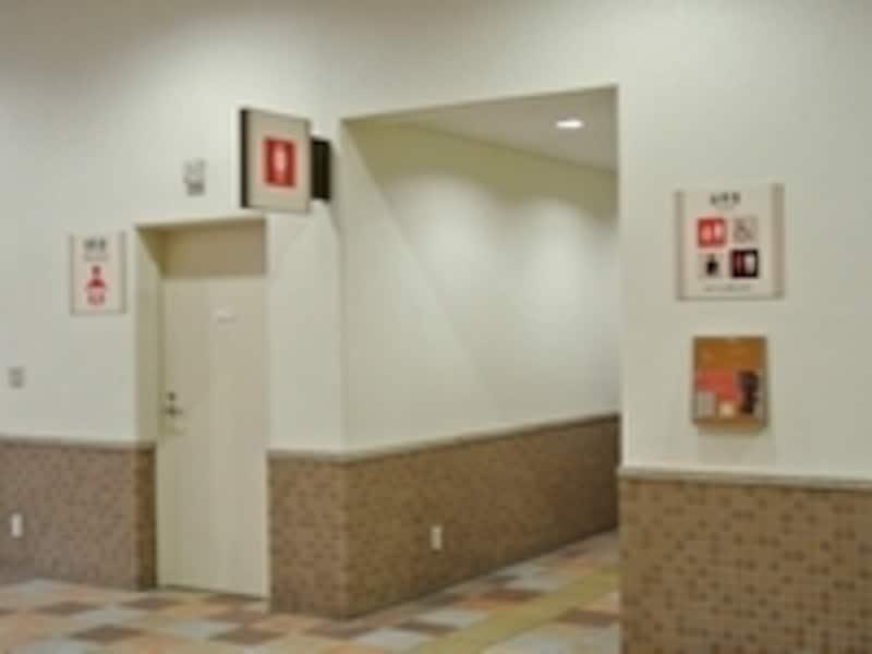 ロープウェイ「桃源台駅」の赤ちゃん休憩室・授乳室。