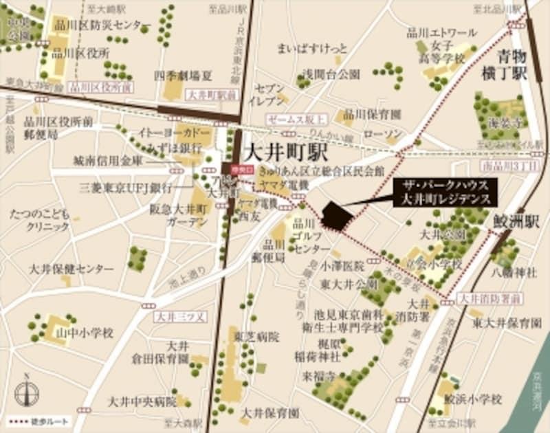 「ザ・パークハウス大井町レジデンス」現地周辺案内図