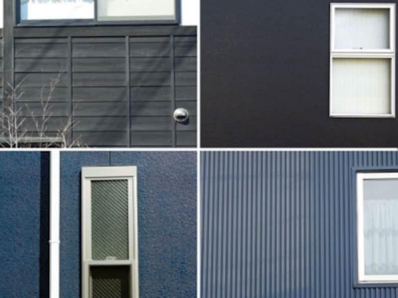 黒色、紺色の外壁