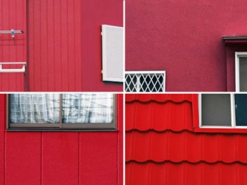 赤色系の外壁