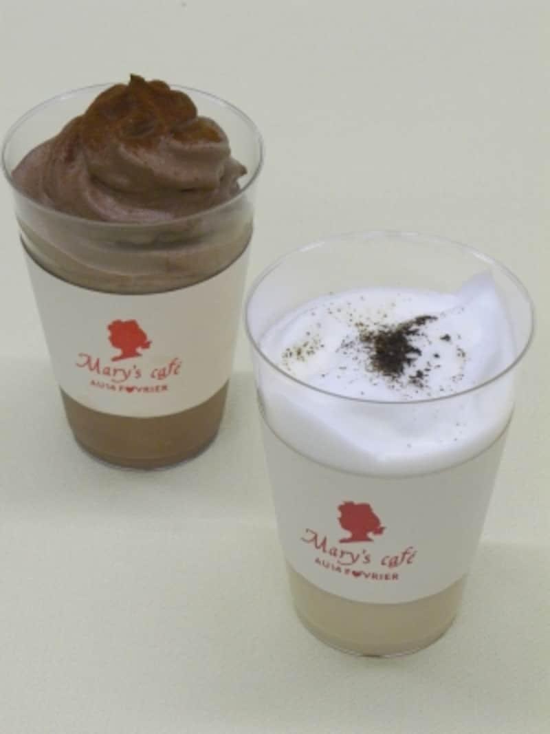「メリーズカフェ」のドリンク。左:「アイス・チョコレート・ドリンク[チョコレート・ムース]」(480円)、右:「カプチーノ・スクーロ」(420円)